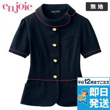 en joie(アンジョア) 86465 [春夏用]丸みのあるアシンメトリーの襟が優しいサマージャケット 無地