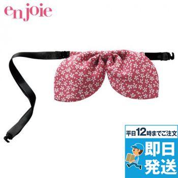 en joie(アンジョア) OP135