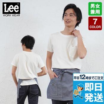 LCK79005 Lee ショートエプロ