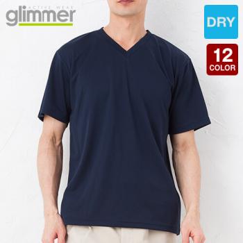 ドライVネックTシャツ(4.4オンス)(