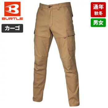 バートル 4037 ストレッチカーゴパンツ(男女兼用)