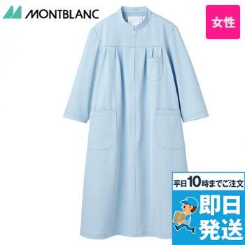 73-021 023 025 MONTBLANC 七分袖マタニティワンピース(女性用)