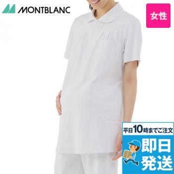 73-1572 MONTBLANC  マタニティジャケット(女性用)NHC