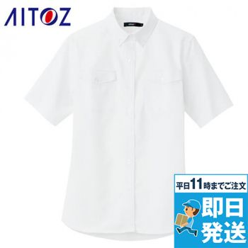 AZ7879 アイトス [在庫限り]AZ7879 アイトス 半袖オックスボタンダウンシャツ(女性用)