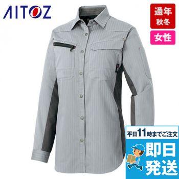 アイトス AZ30645 AZITOヘリンボーン レディースシャツ/長袖(女性用)