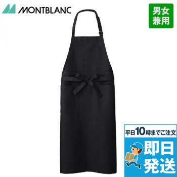 5-871 MONTBLANC エプロン(男女兼用)