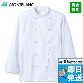 6-605 MONTBLANC 長袖コッ