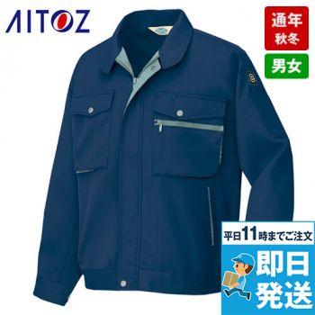 AZ-6301 アイトス/エコ裏綿 長袖ブルゾン