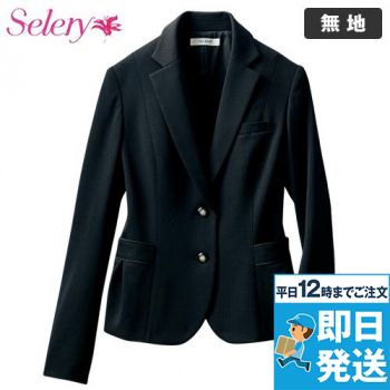 S-24790 SELERY(セロリー) [通年]ニットジャケット