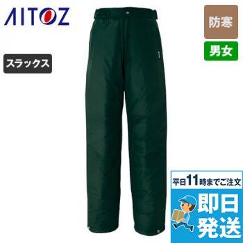 アイトス AZ10306 タルテックス リフレクションヒート防寒パンツ
