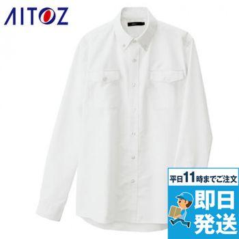 AZ-7880 アイトス メンズ長袖オックスボタンダウンシャツ(両ポケットフラップ付)