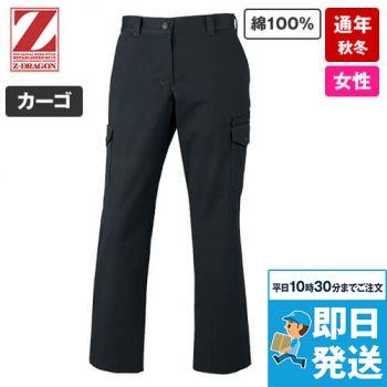 自重堂 71216 Z-DRAGON 綿