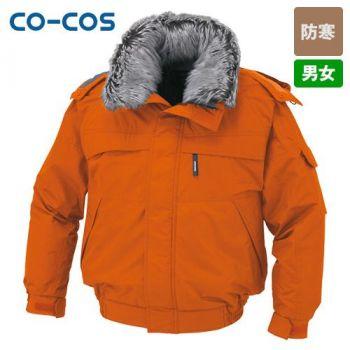 [コーコス]防寒ブルゾン ファーの取外で