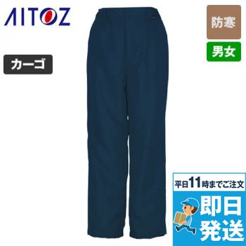 AZ-10776 アイトス ドカジャン防寒ズボン ポリ100%