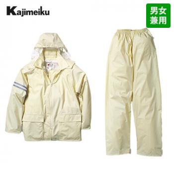 3303 カジメイク レインタックコート(男女兼用)