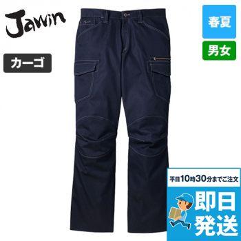 56502 自重堂JAWIN ストレッチノータックカーゴパンツ