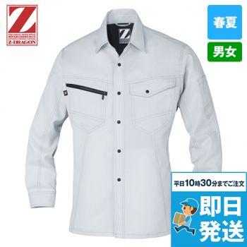 自重堂 75304 Z-DRAGON 製品制電長袖シャツ(男女兼用)