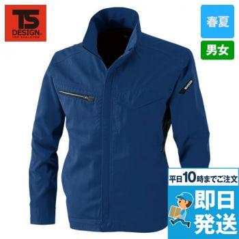 TS DESIGN 8106 [通年]AIR ACTIVE ロングスリーブジャケット(男女兼用)