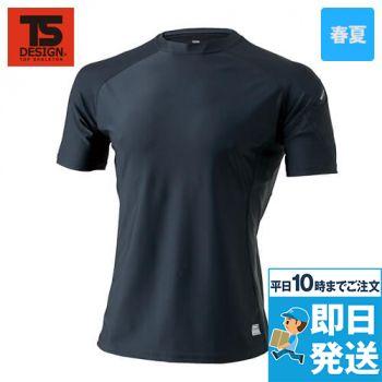 841552 TS DESIGN [春夏用]接触冷感ショートスリーブシャツ(男性用)