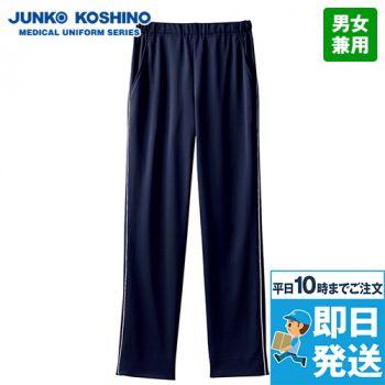 JK751 JUNKO KOSHINO(ジュンコ コシノ) パンツ(男女兼用)