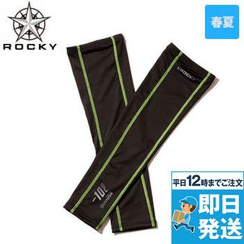 RA9901 ROCKY(ロッキー) ク