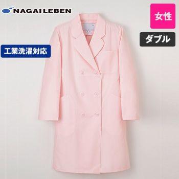 [在庫限り/返品交換不可]EM3025 ナガイレーベン(nagaileben) エミット ダブル診察衣/長袖(女性用)