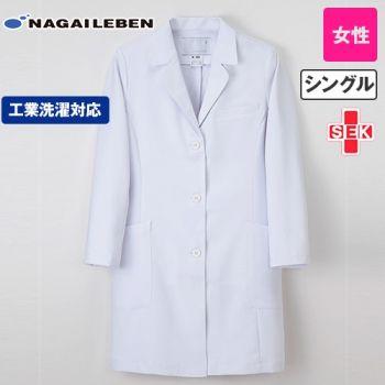 DK3340 ナガイレーベン(nagaileben) ドクタートップ ドクターコート/長袖(女性用)