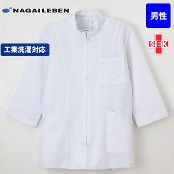US86 ナガイレーベン(nagaileben) ドクタートップ 八分袖ケーシー(男性用)