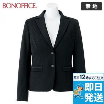 BONMAX AJ0254 [通年]ハウンドトゥースニット ニットジャケット 無地