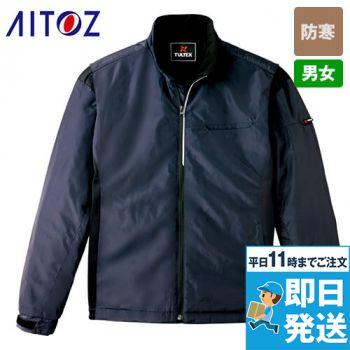 アイトス AZ50115 [秋冬用]アームアップ防寒ジャケット