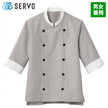 SJAU-17001 Servo(サーヴォ) ショップコート(男女兼用)