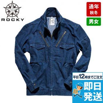 ROCKY RJ0904 デニムフライトジャケット(男女兼用)