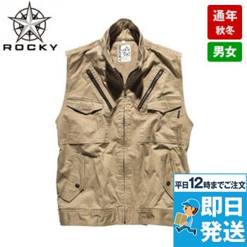 ROCKY RV1902 ツイルフライトベスト(男女兼用)