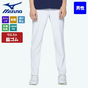 MZ-0153 ミズノ(mizuno)
