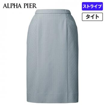 AR3880 アルファピア [通年]タイトスカート ストライプ(防シワ/防汚)