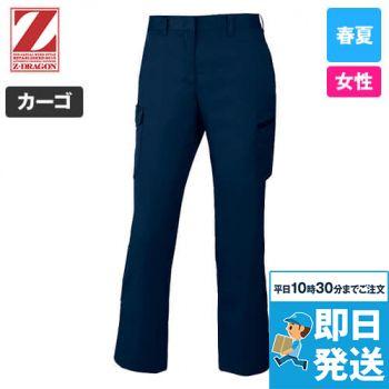 自重堂 75516 [春夏用]Z-DRAGON 製品制電レディースカーゴパンツ(裏付)(女性用)