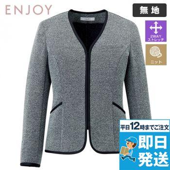 EAJ716 enjoy [通年]ノーカラージャケット ニットツイード