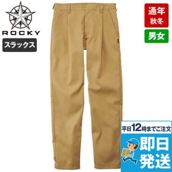 RP6908 ROCKY ワンタックパン
