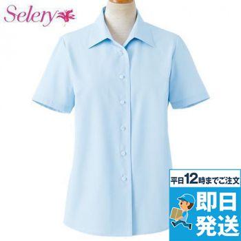 S-36942 36943 36944 36946 36948 SELERY(セロリー) 天然コットン使用で洗練スキッパー衿の半袖ブラウス[速乾/透け防止]