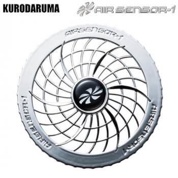 KS-17 クロダルマ エアーセンサー 着せ替えファンキャップ(2個セット)
