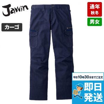 自重堂 52602 JAWIN ストレッチノータックカーゴパンツ