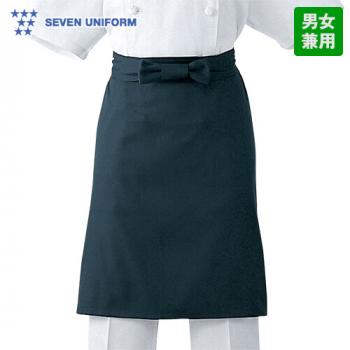 JT4551 セブンユニフォーム 綿100%調理前掛厨房エプロン(男女兼用)