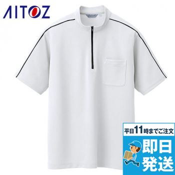 CL3000 アイトス 半袖クイック ドライジップ ポロシャツ(男女兼用) ニットパイピング