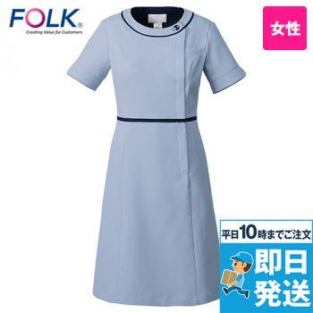 3019SC FOLK(フォーク) ワンピース(女性用)