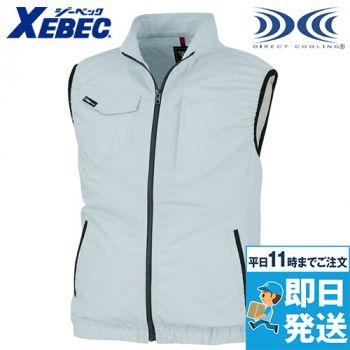 ジーベック XE98014 [春夏用]空調服 制電ベスト