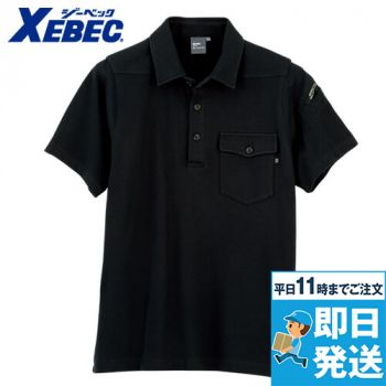 ジーベック 6050 [春夏用]現場服