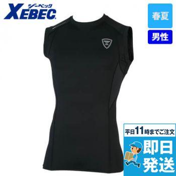 ジーベック 6612 [春夏用]現場服 ノースリーブコンプレッション(男性用) 空調服に最適!