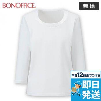 BONMAX BCK7102 [通年]七分袖ニット 無地[衿ぐりサテン切替え]