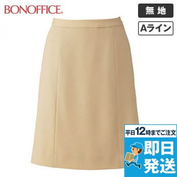 BONMAX BCS2703  [春夏用]Aラインスカート 無地 [吸汗速乾]