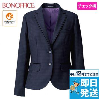 BONMAX AJ0268 ポリジン ジャケット [チェック/静電気防止/抗菌防臭]